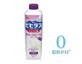 ビヒダス のむヨーグルト 脂肪ゼロ 鉄分+カルシウム プルーン味