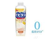ビヒダス のむヨーグルト 脂肪ゼロ ビタミンC+ビタミンE レモン味