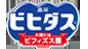 森永ビヒダス ビフィズス菌BB536