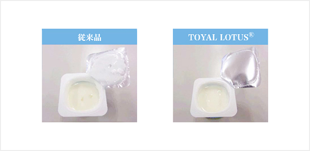 従来品 TOYAL LOTUS®